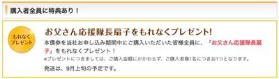 スクリーンショット 2015-06-05 8.08.48.jpg