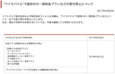 スクリーンショット 2017-05-02 13.09.08.jpg
