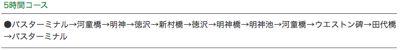 スクリーンショット 2014-03-24 16.17.052.jpg